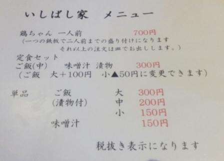 2018-01-04 (2)