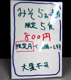 IMG_6853 (1)