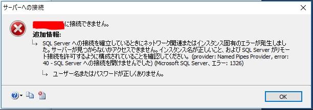 SQL001.jpg