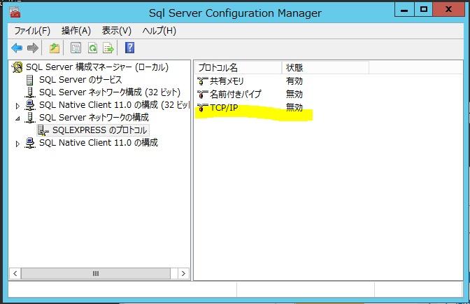SQL002.jpg