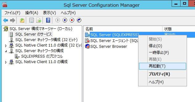 SQL004.jpg