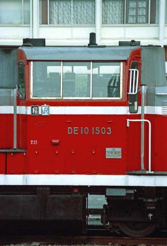 FNO9404_05_DE101503_940430_YOKKAICHI.jpg