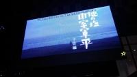 DSwcOC-UQAAVO6m.jpg