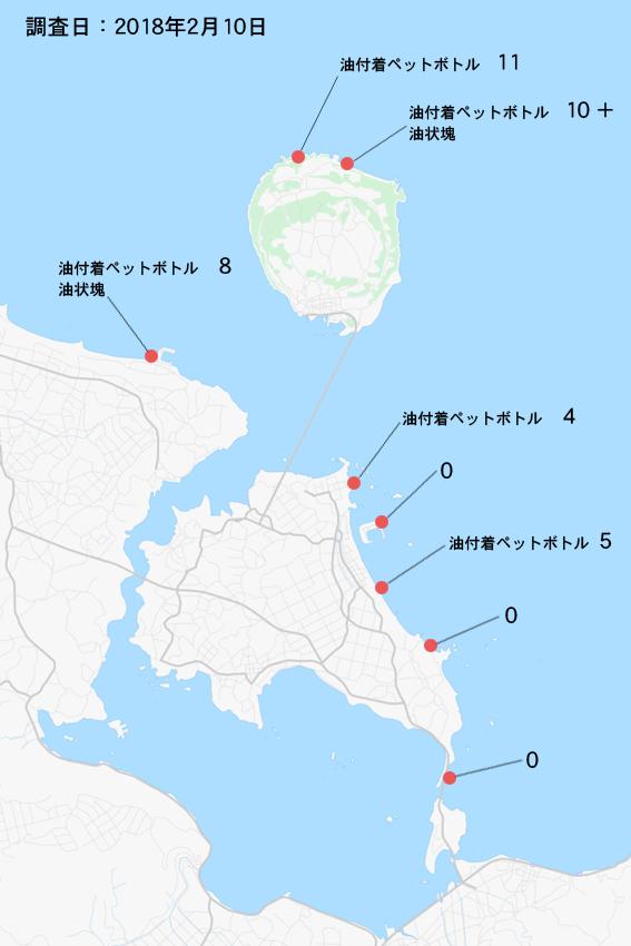 180210漂着油分布図