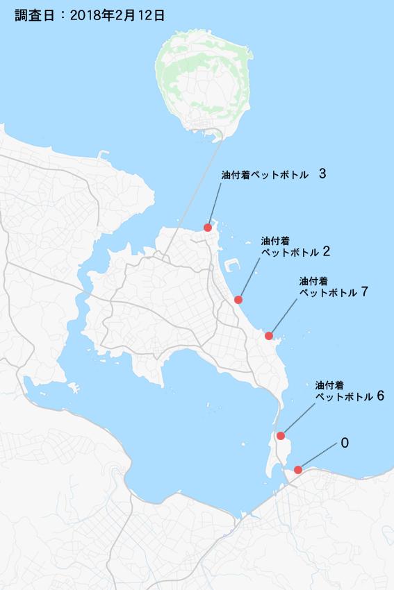 180212漂着油分布図
