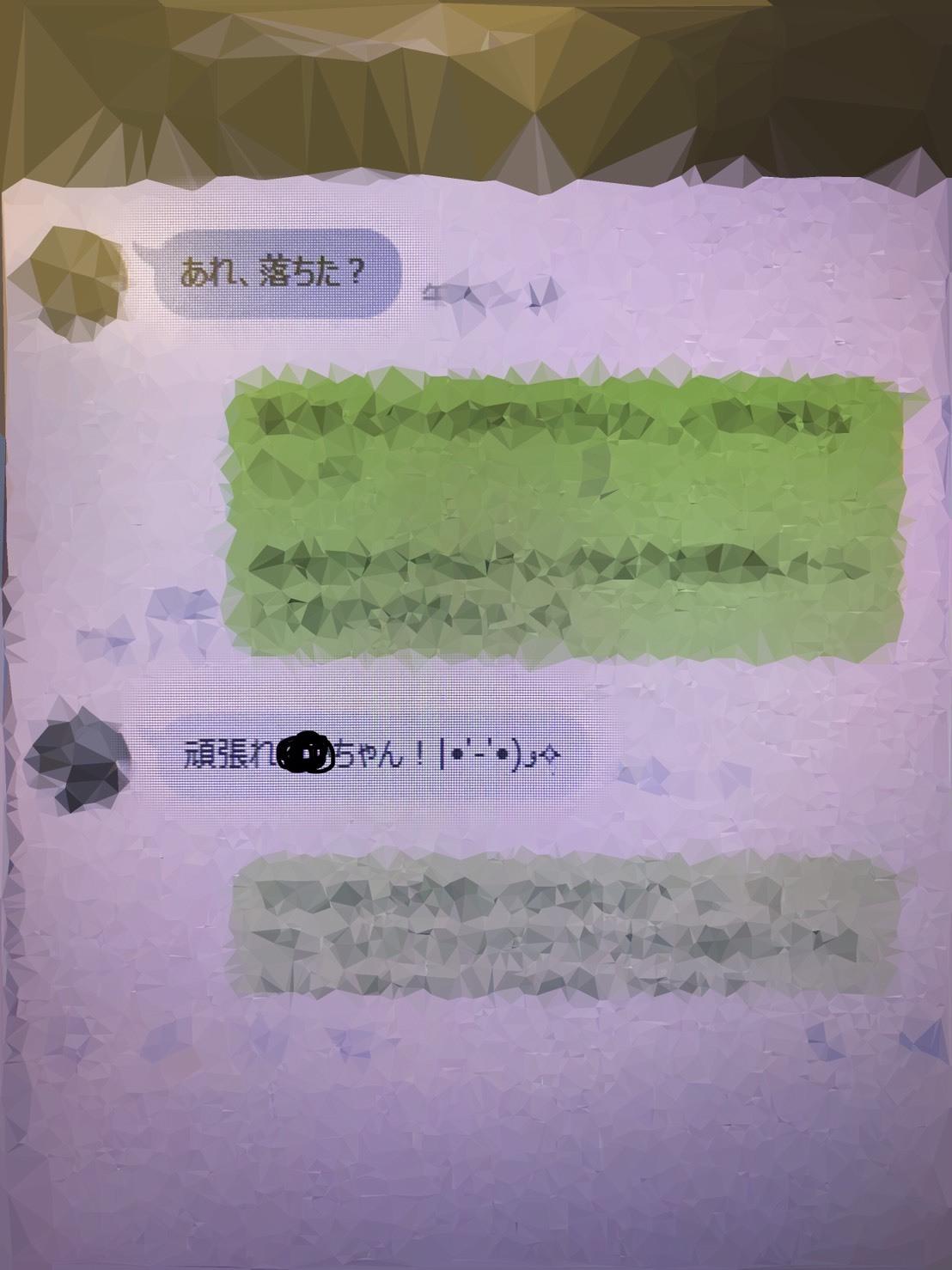 S__23363628.jpg