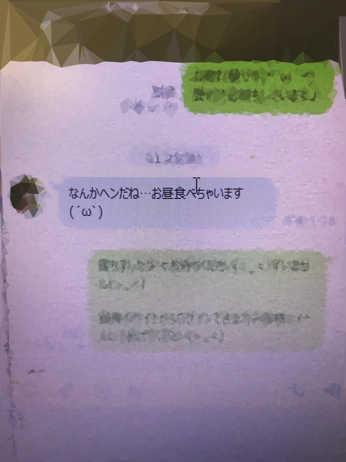 S__23363629.jpg