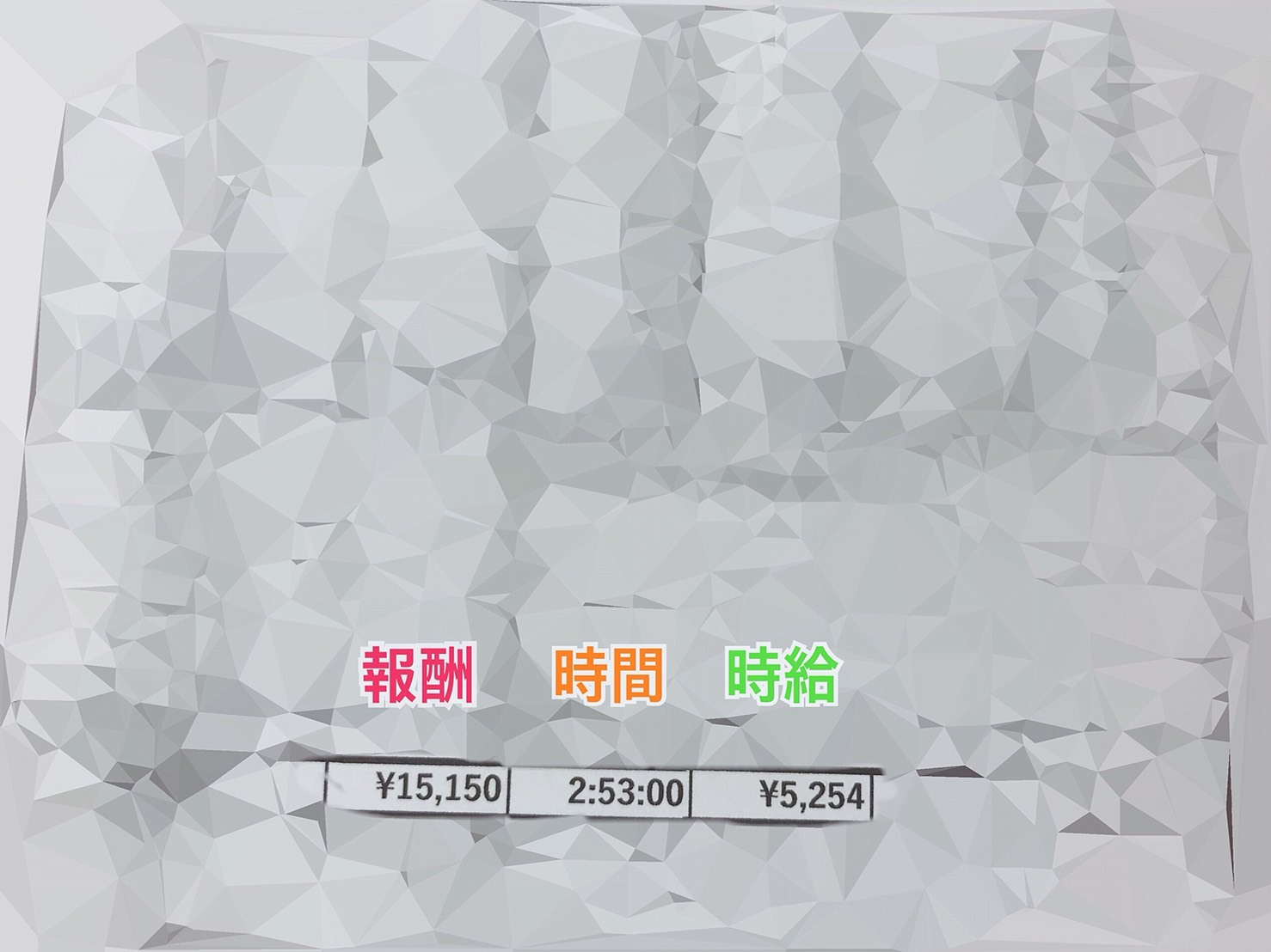 S__24862730.jpg