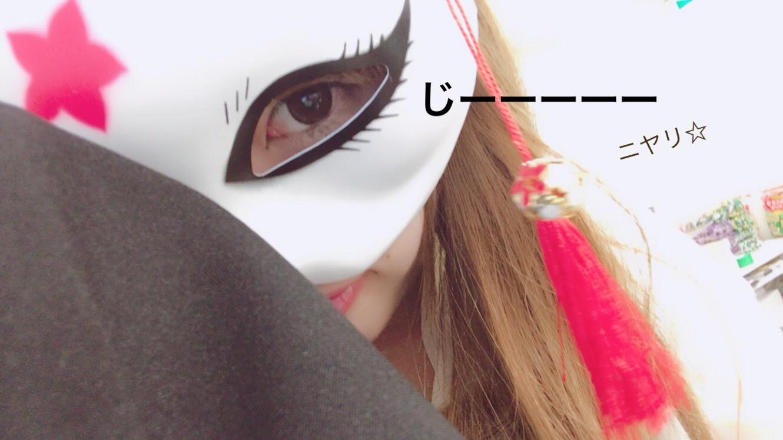 S__24944646.jpg