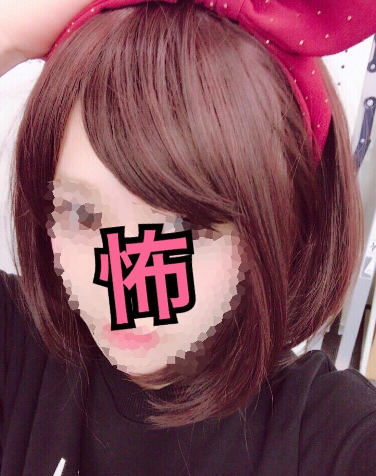 S__25468943.jpg
