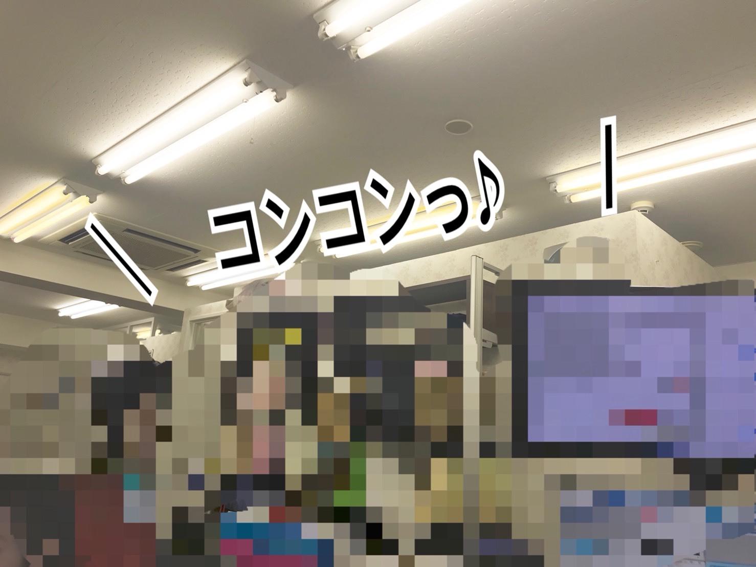 S__30097414.jpg