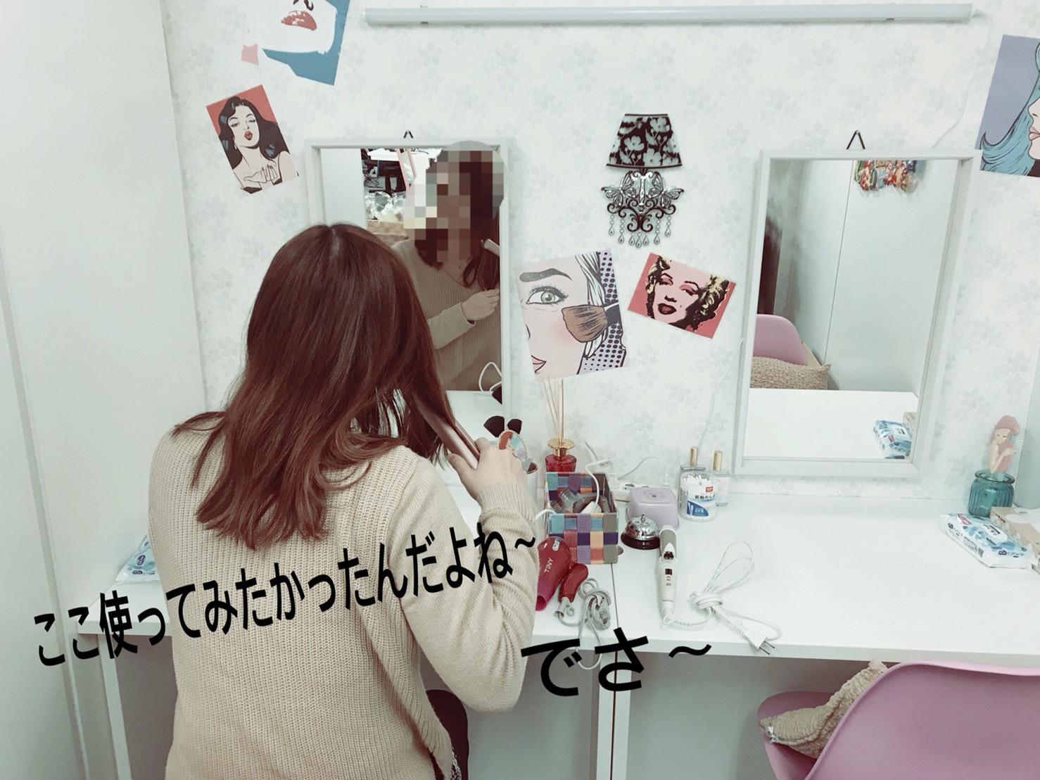 S__30097417.jpg