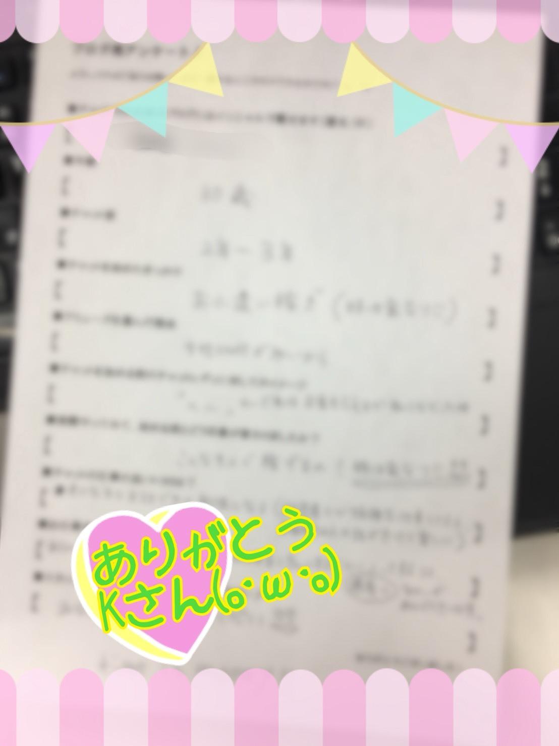 S__37117954.jpg