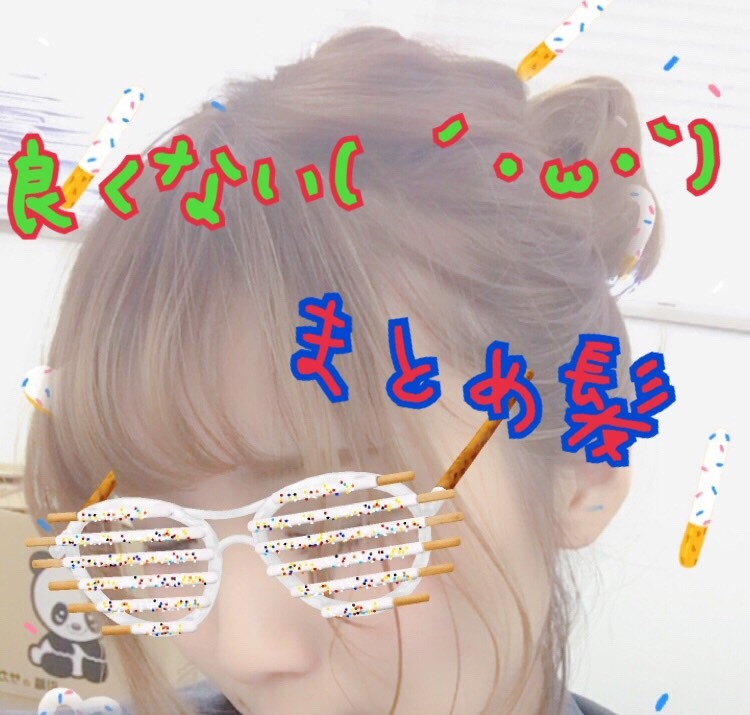 S__38125570.jpg