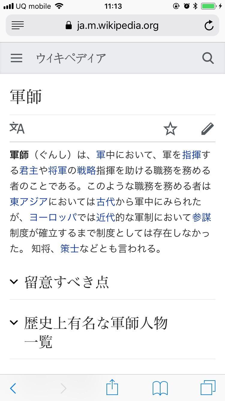 S__38182915.jpg