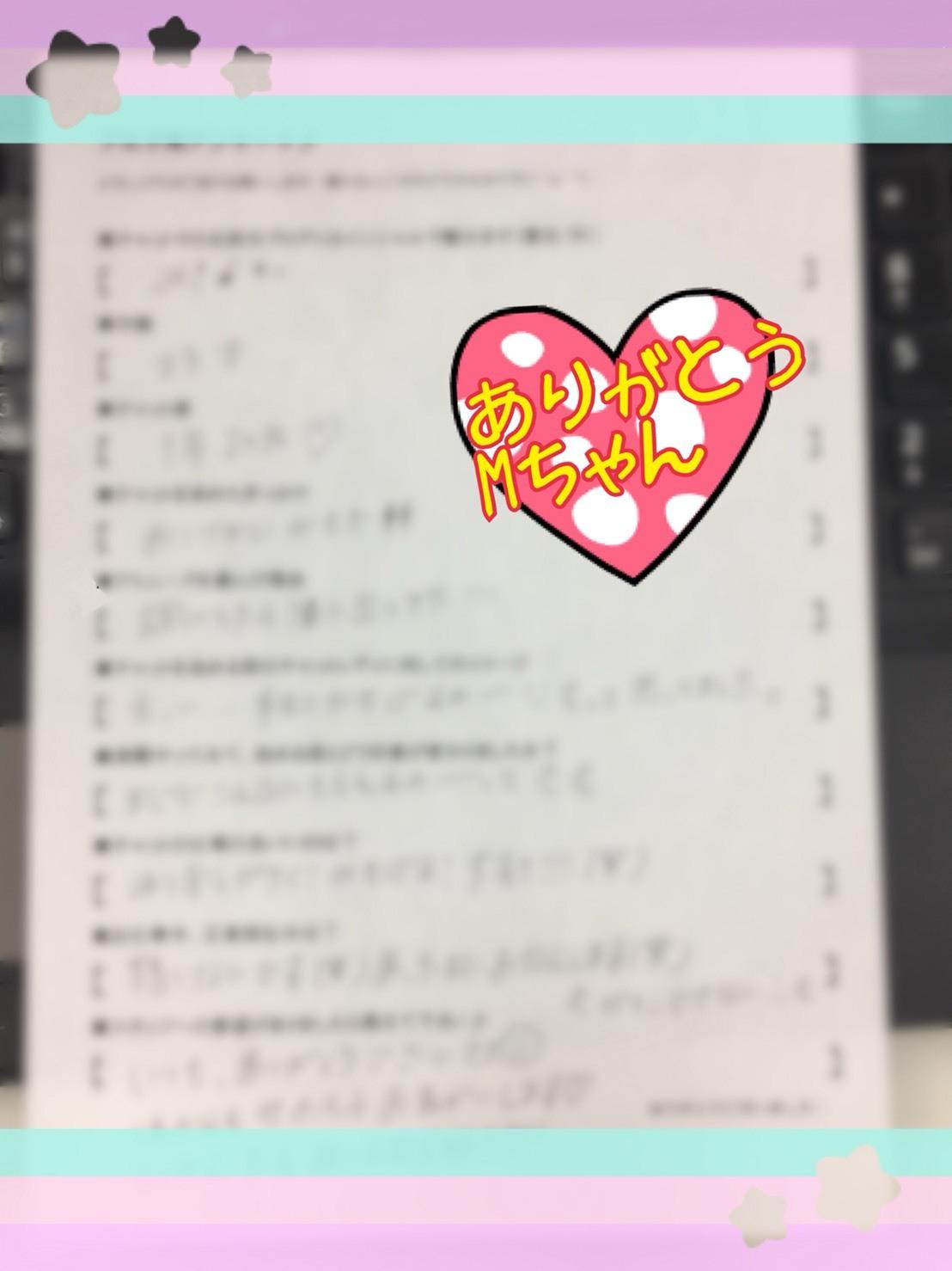 S__38576130.jpg
