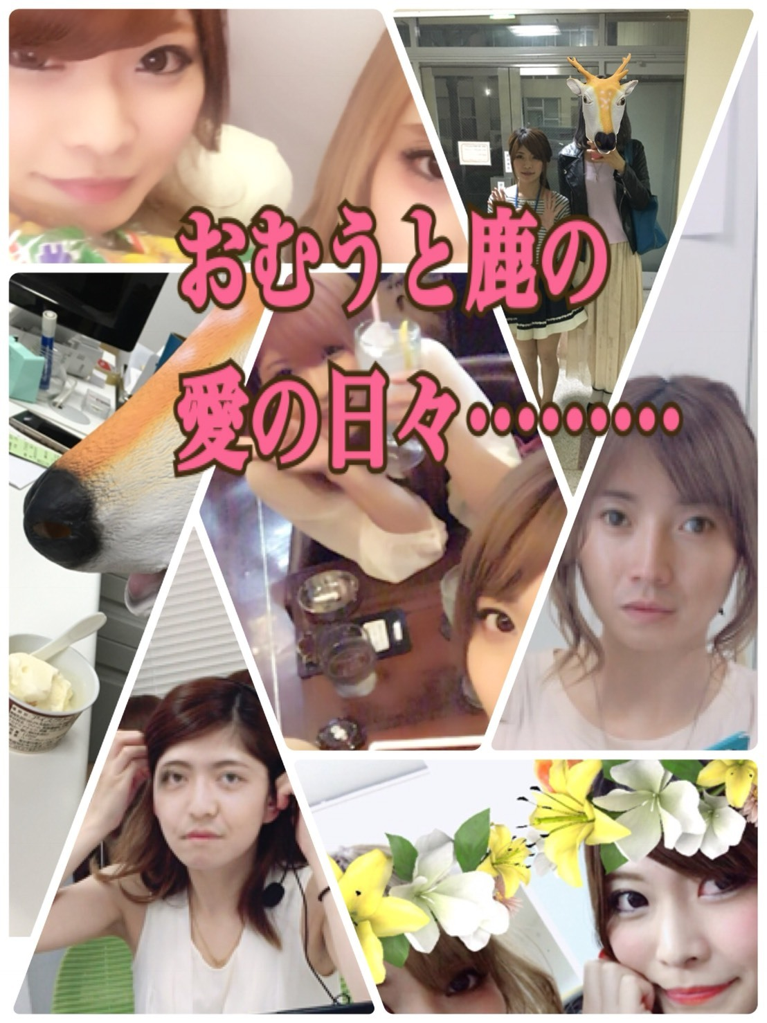 S__38748162.jpg