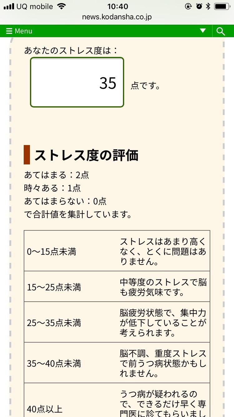 S__40820738.jpg