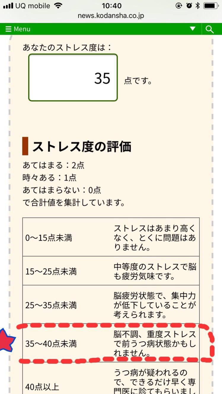 S__40828930.jpg