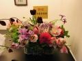 flower_for_miki1s.jpg