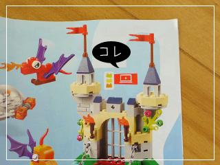 LEGOOceansBottom13.jpg