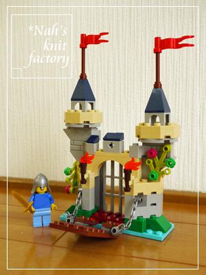 LEGOOceansBottom14.jpg