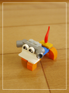 LEGOOceansBottom16.jpg