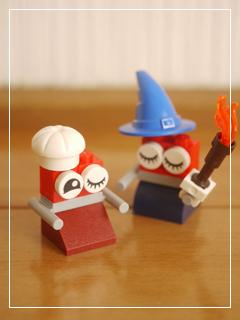 LEGOOceansBottom22.jpg