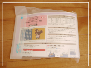 bearsSchoolBlanket16.jpg