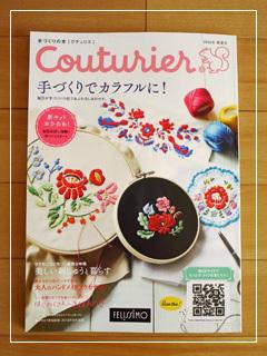 couturier2018-01.jpg