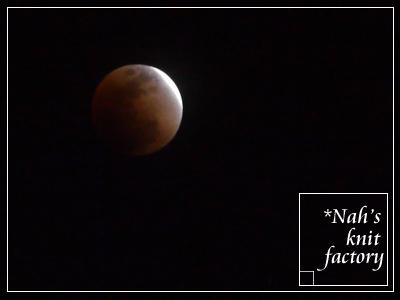 eclipsMoon2018-03.jpg