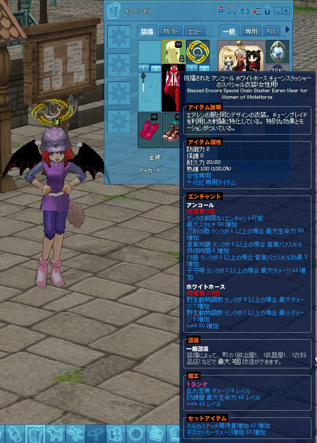 mabinogi_2018_01_20_001.jpg