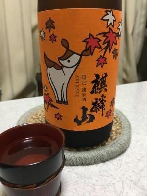 2017.10.7ばんごはん2