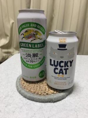 2017.11.1ビール