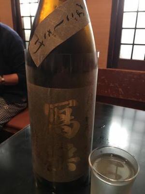 2017.11.3昼ちょせ8