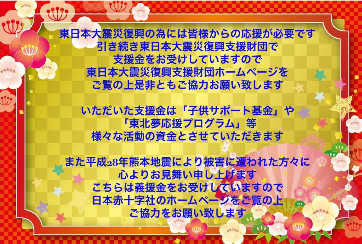 fukkou1gatu2.jpg