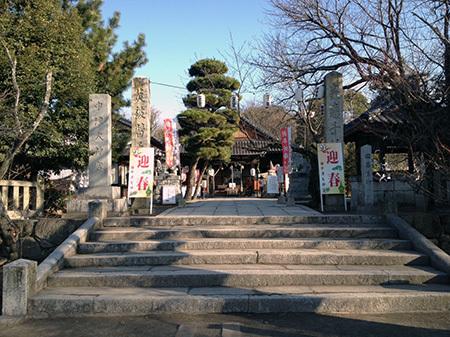 nakatsuekimae20180107_001_1.jpg