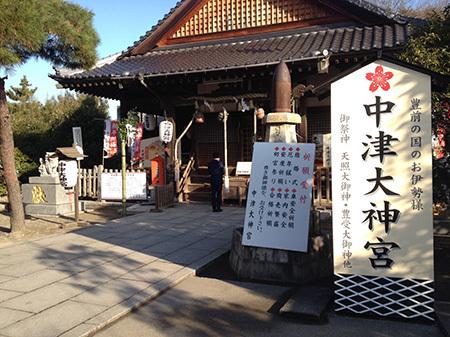 nakatsuekimae20180107_002_1.jpg