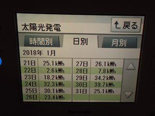 DSCF1650_Rh3.jpg