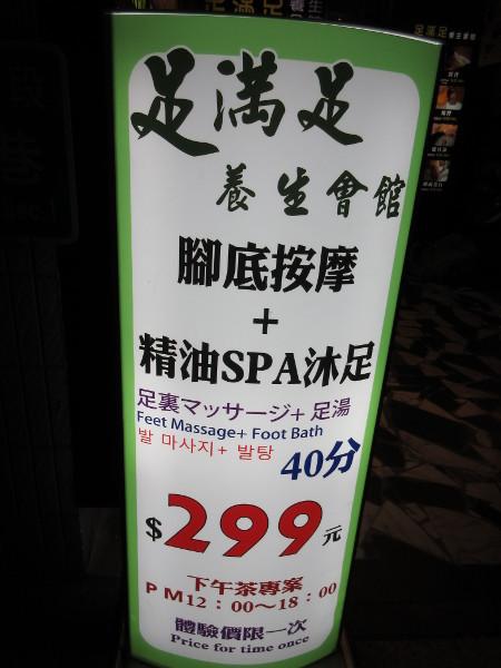 ashiura-002.jpg