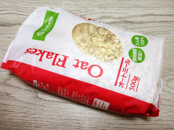 oat-001.jpg