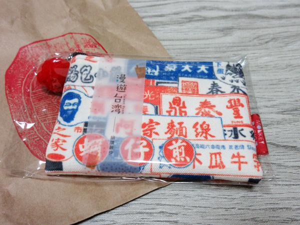 taiwan-poach-01.jpg
