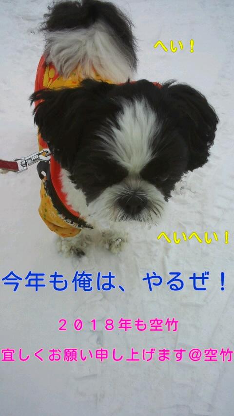 moblog_1e347e48.jpg