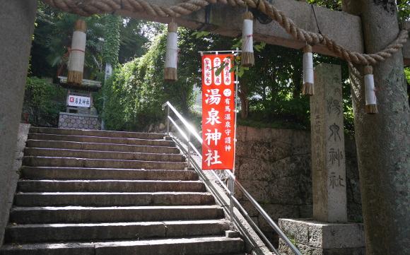 湯泉神社01
