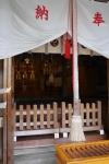 湯泉神社15