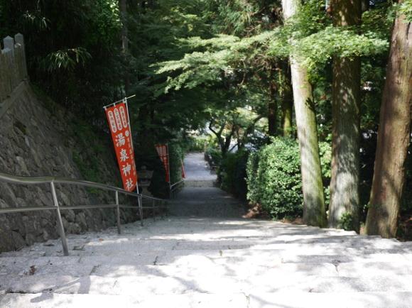 湯泉神社21