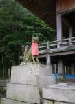 有馬稲荷神社20