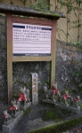 有馬稲荷神社05