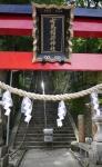 有馬稲荷神社03