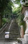 有馬稲荷神社07
